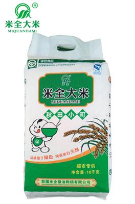 新疆大米(三级秋田小町大米)超市专供
