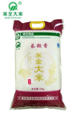 新疆大米(10kg一级长粒香大米)