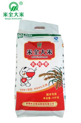 新疆大米(三级长粒香大米)超市专供